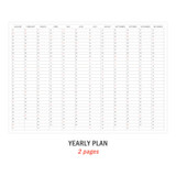 Yearly plan - ICONIC 2022 Simple Large Dated Monthly Diary Planner