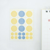 Comes with a sticker - After The Rain 2022 My Schedule Keeper Monthly Desk Calendar