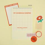 Beige - After The Rain 2022 My Schedule Keeper Monthly Desk Calendar