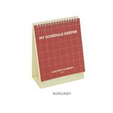 Burgundy - After The Rain 2022 My Schedule Keeper Monthly Desk Calendar