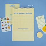 Butter - After The Rain 2022 My Schedule Keeper Monthly Desk Calendar