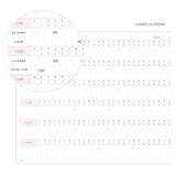 Lunar calendar - ICONIC 2022 Daily Life Dated Weekly Diary Planner