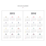 2015-2016 Calendar - 2015 Smiley dated diary