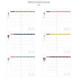 Monthly plan - 2015 Smiley dated diary