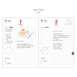Daily plan - 2015 Smiley dated diary