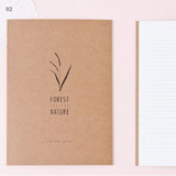 2 - Kraft forest nature lined notebook large
