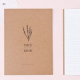 1 - Kraft forest nature lined notebook large