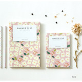 Pink - Breezy windy flower pattern lined notebook