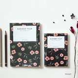 Brown - Breezy windy flower pattern lined notebook