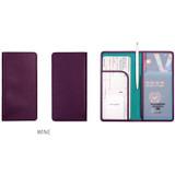 Wine - Classy plain RFID blocking long passport case