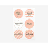 Circle message paper sticker ver.3 (pink)