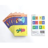 Big point paper sticker set 01
