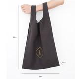 Size of Linen 2 rectangle eco basket tote bag