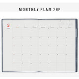 Monthly plan - 2016 Table talk B6 dated monthly planner