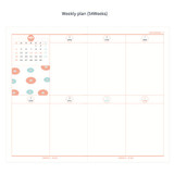 Weekly plan - 2016 Som Som dated diary