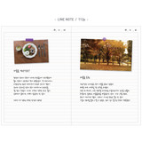 Line note - The first edition hardcover notebook