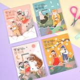 Package for Korean fable magnet set