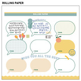 Rolling page