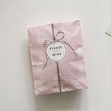 Alpaca - Animal pattern gift paper bag set