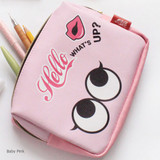 Baby pink - Afternoon Hello square zipper pouch