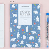 Polar bear - 2017 Ardium Pattern monthly dated planner