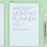 Original - 2017 Ardium Pattern monthly dated planner