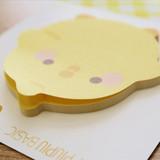 Curious - Bookcodi Molang piupiu cute sticky memo note