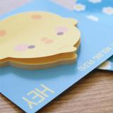 Hey - Bookcodi Molang piupiu cute sticky memo note