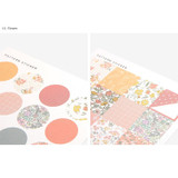 01 - Dailylike Paper pattern sticker set
