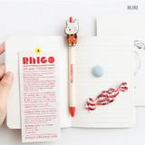 Ruri - Hellogeeks petite black gel pen 0.4mm
