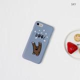 Sky - Ghostpop polycarbonate phone case for iPhone 7