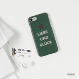 Khaki - Ghostpop polycarbonate phone case for iPhone 7