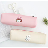 Hellogeeks petite zipper pencil case
