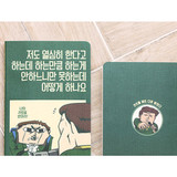 Green - Inner voice cartoon thread stitching plain notebook