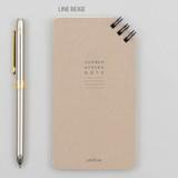 Line beige - Corner small spiral lined/Grid notepad