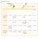 Monthly plan - Last 100 days spiral undated planner