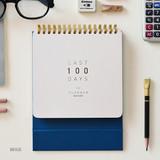Beige - Last 100 days spiral undated planner