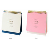 Colors of Last 100 days spiral undated planner