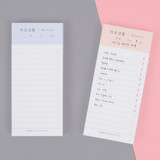 Memo life for you checklist notepad