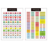 Valerie studio schedule point text deco clear sticker