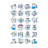 Ggo deung o emoticon clear deco sticker