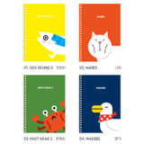 Option - Ggo deung o spiral bound lined notebook