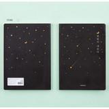 Star - Ardium Write your ideas soft medium lined notebook