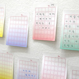 Second Mansion Gradation squared manuscript sticky it memo note
