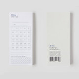 Gungmangzeung The Memo 30 days challenge planner notepad