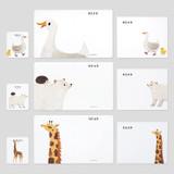 Nacoo Animal illustration card set ver2