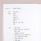 Ruled paper - Rihoon Take notes lined notebook ver2
