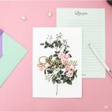 03 - Blossom illustration letter paper and envelope set