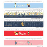 Option - Bookfriends World literature 16cm plastic ruler