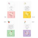 Color - Bookfriends Korean literature flower clear bookmark